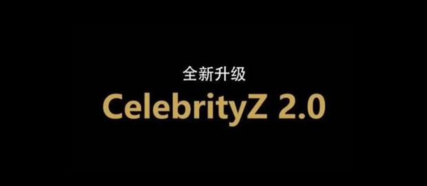 CelebrityZ banner 2