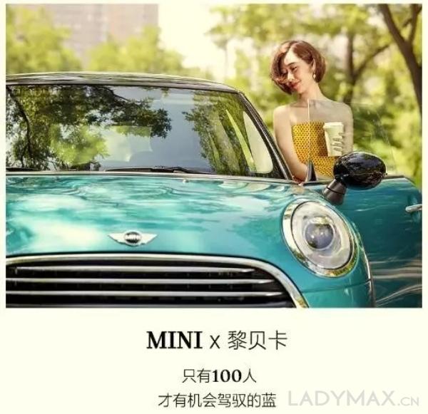 """一切为了""""带货""""? 外媒报道中国KOL成为奢侈品行业的真正媒介载体"""